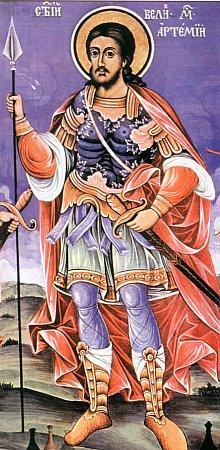 Святой великомученик Артемий