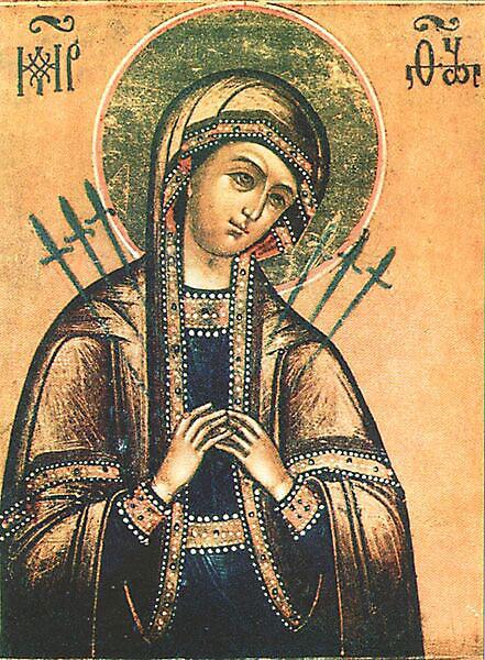 Икона Пресвятой Богородицы именуемая Умягчение злых сердец или Семистрельная