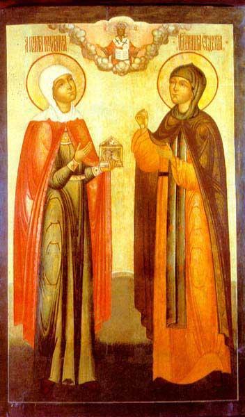 Равноап. Мария Магдалина и Преподобномученица Евдокия