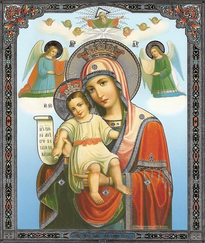 Икона Божьей Матери Достойно есть или Милующая