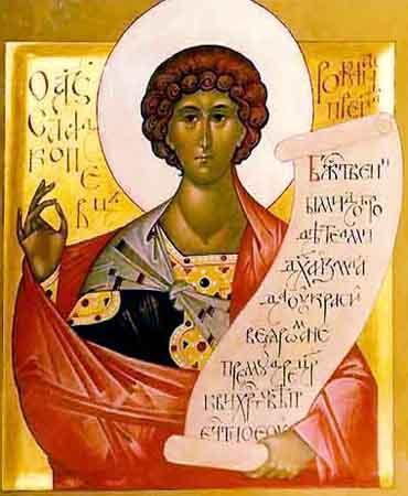 Роман Сладкопевец