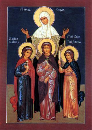 Мученицы Вера, Надежда и Любовь и их мать София