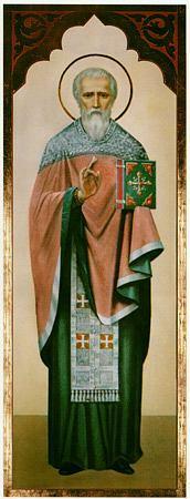 Священномученик Зотик сиропитатель