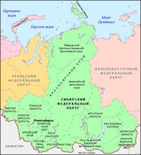 Сибирский федеральный округ