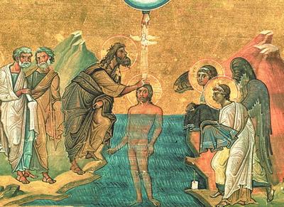Святое Богоявление или Крещение Господне
