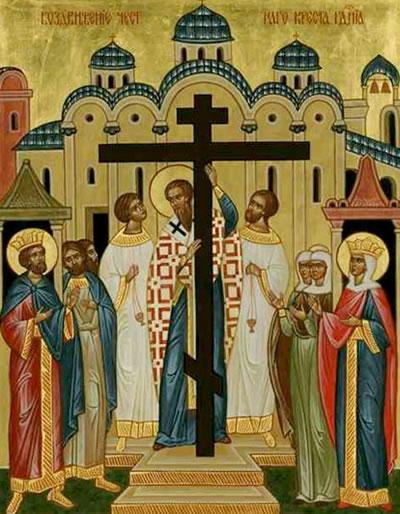 Воздвижение святого Креста