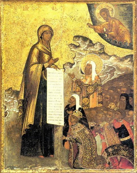 Икона Божией Матери Боголюбская Боголюбивая