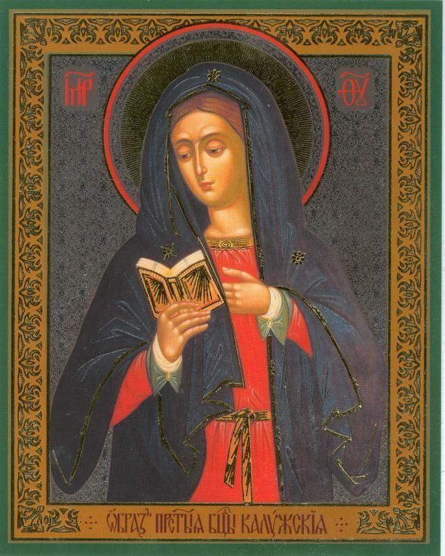 Икона Божьей Матери Калужская
