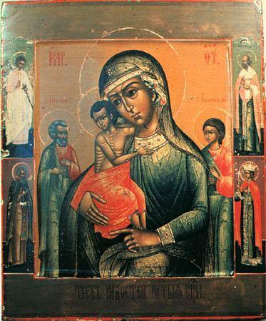 Икона Божьей Матери именуемая Трех радостей