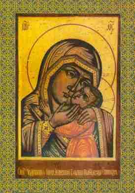 Икона Пресвятой Богородицы, именуемая «Спасительница утопающих»