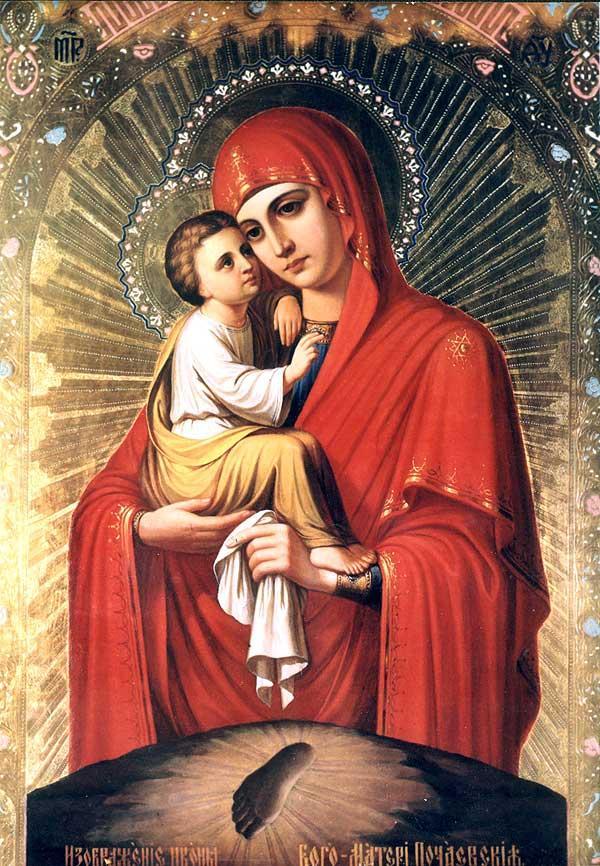 Икона Пресвятой Богородицы именуемая Почаевской
