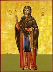 Святая великомученица Параскева нареченная Пятницею