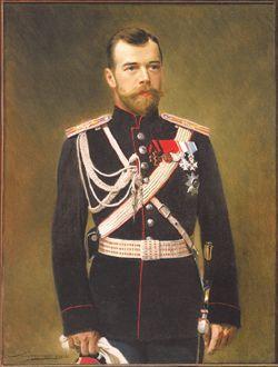 Святой Царь Мученик Николай II
