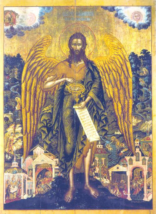 Иоанн Предтеча. В левой руке Иоанн держит чашу, а правой указывает на лежащего там Агнца Божия; развернув свиток, он призыват к покаянию и обращению к Богу.