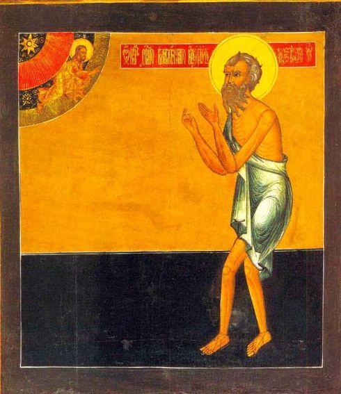 Святой Блаженный Василий