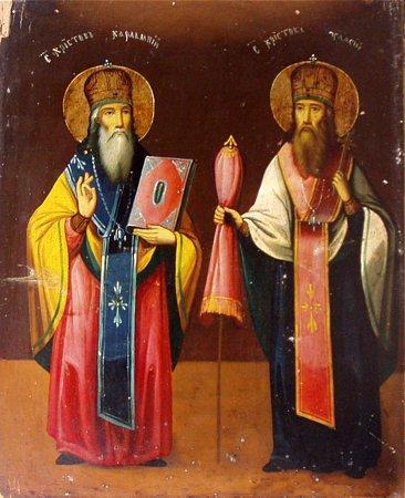 Священномученик Харалампий и Власий