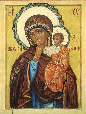 Икона Божьей Матери Отрада или Утешение