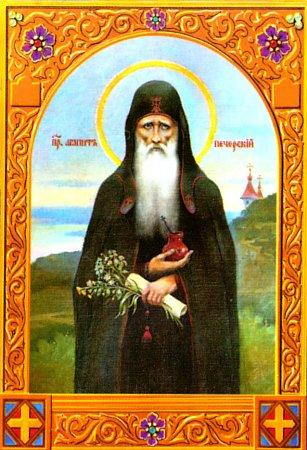 Преподобный Агапит Печерский, врач безмездный