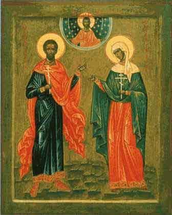 святые мученики Андриан и Наталии
