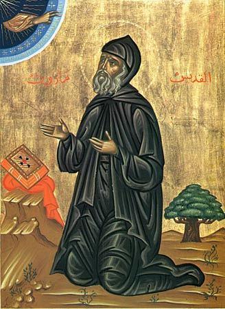 Преподобный Марон, пустынник Сирийский.