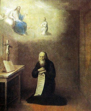 Преподобный Виталий